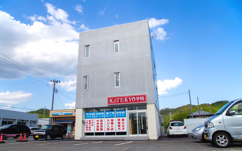 長井事務局