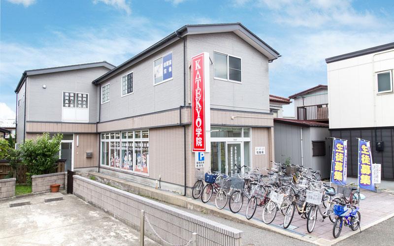 鶴岡事務局